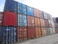 contenedores usados 40' High Cube
