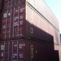 contenedores usados 40' (12 mts.)