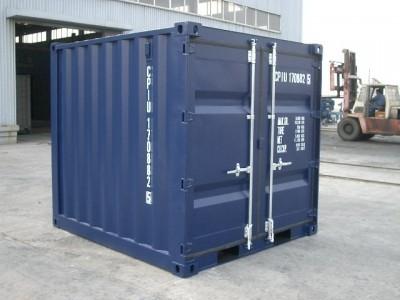 Contenedores 8 39 venta contenedor 2 40 metros contenedor - Contenedor maritimo segunda mano ...
